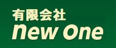 New One【ニューワン】|車両販売【埼玉県越谷市】